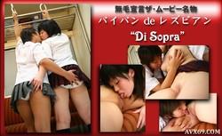 g-queen lesbian 061062 Di Sopra