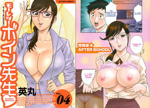 Boing Boing Teacher Vol 1 5 rajbkig8i4co