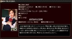 Newhalfclub – 磔NH 男と交互挿入 – nan0207_01