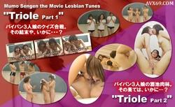 g-queen lesbian 134135136 triole 牧原紀香 藍沢優理 日向小春 トゥリオーレ