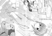 Jido-Hikki Kokekokko Coma Ro-Kyu-Bu Saki Saki Daisuki English Hentai