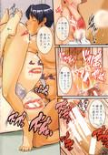 Tonnosuke - Bokurano Multi Choukyou Scenario