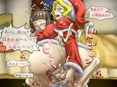 Porika Santa and her Reindeer Beastiality Hentai Santa-san to Tonakai-chan
