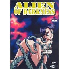 Alien-a.jpeg